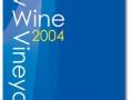 wine_newvineyardwine